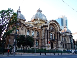 The CEC Palace